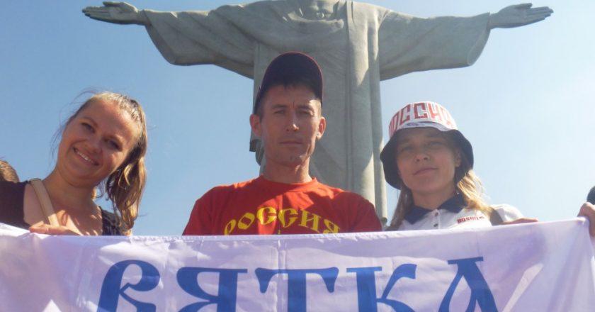 Победители конкурса «Олимпийский бег-2016» вернулись с летней Олимпиады в Рио-де-Жанейро
