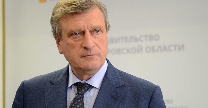 Игорь Васильев объявил об изменениях в Правительстве Кировской области В регионе начинается реорганизация управленческой структуры