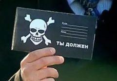 В Кирове коллектор угрожала облить кислотой мать друга должника