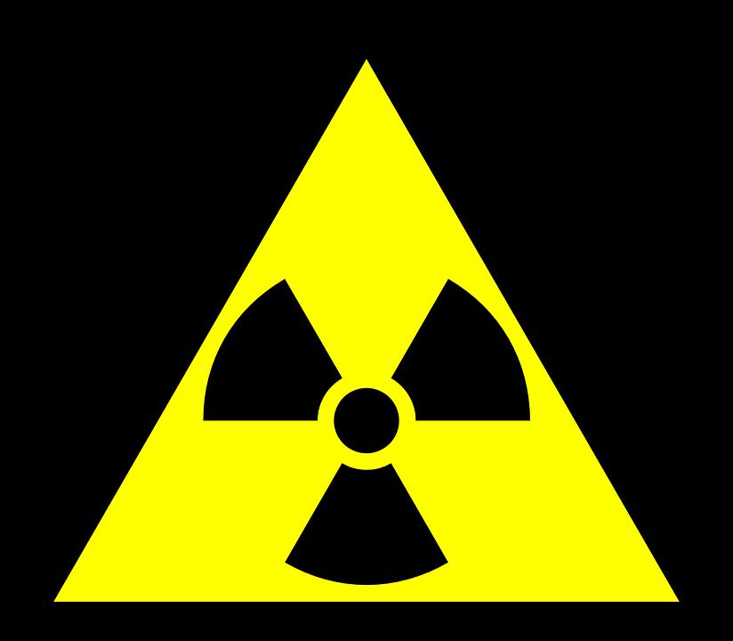 В Кирово-Чепецке нашли радиоактивные контейнеры