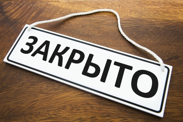 В Костроме на 30 суток закрыли один из магазинов торговой сети «Высшая лига»