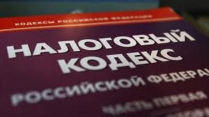 Директор ООО «Волго-вятский механический завод» попал под амнистию