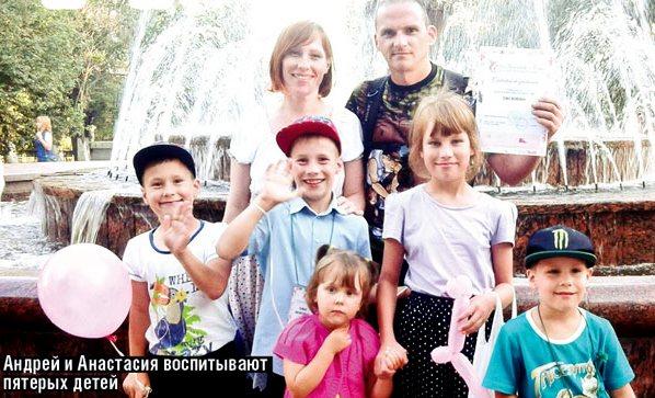 Многодетная семья из Слободского стала лучшей в России