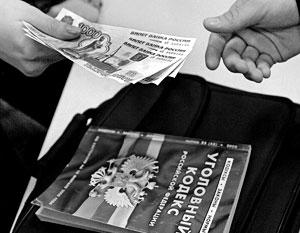 Замдиректора гостиницы «Вятка» поймали на взятке в 1 млн рублей