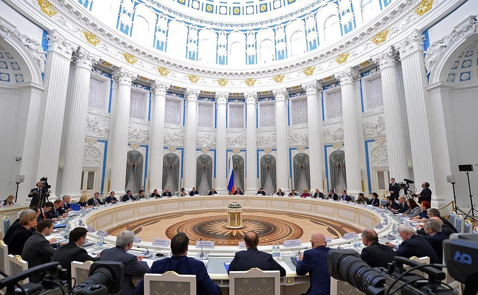 Заседание оргкомитета по проведению в России Года экологии