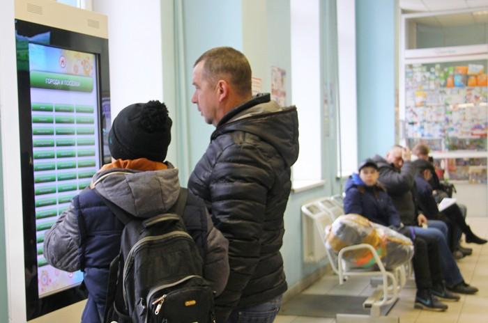 На кировском автовокзале открылся туристический инфомат