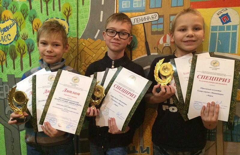 Детский театр из Кирова трижды стал победителем на театральном конкурсе