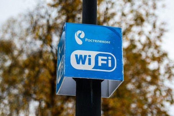 Интернет от «Ростелекома» по программе УЦН пришел еще в 21 населенный пункт Кировской области