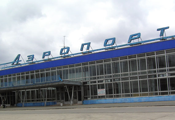 Гендиректор «Победилово»: «Мы создаем равные условия для всех авиаперевозчиков»