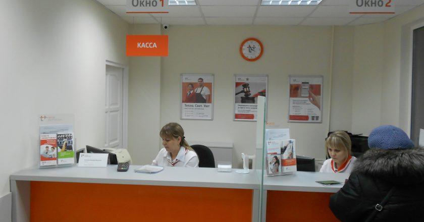 офис энергосбытовой компании в Кирове