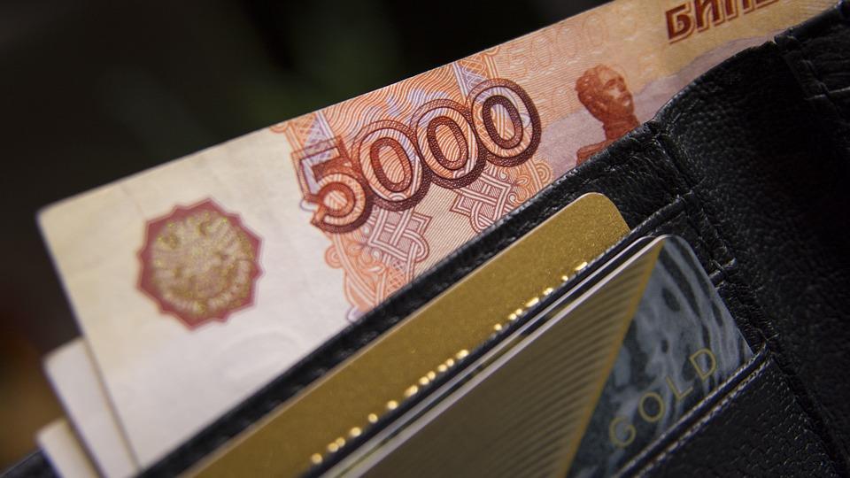 В Кирове у посетительницы клуба украли 40 тыс. рублей