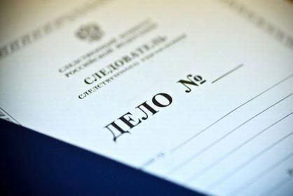 В Кирово-Чепецке судебный пристав освобождала друзей от долгов