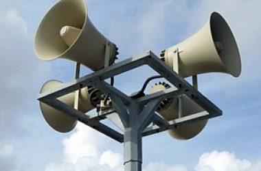 В Кирове пройдет проверка системы оповещения