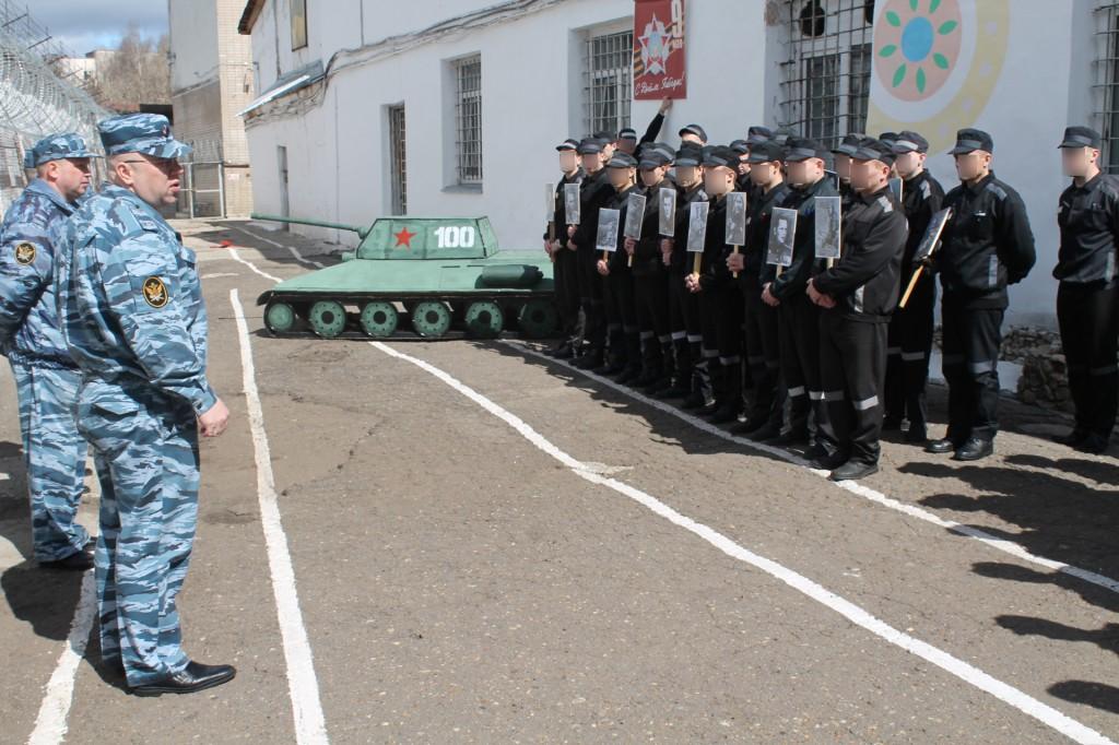 В кировских колониях на акцию «Бессмертный полк» вышли 738 осужденных
