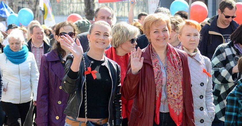 1 мая в Кирове прошло праздничное шествие