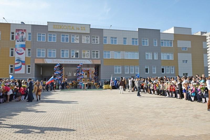 школа № 11 Зиновы