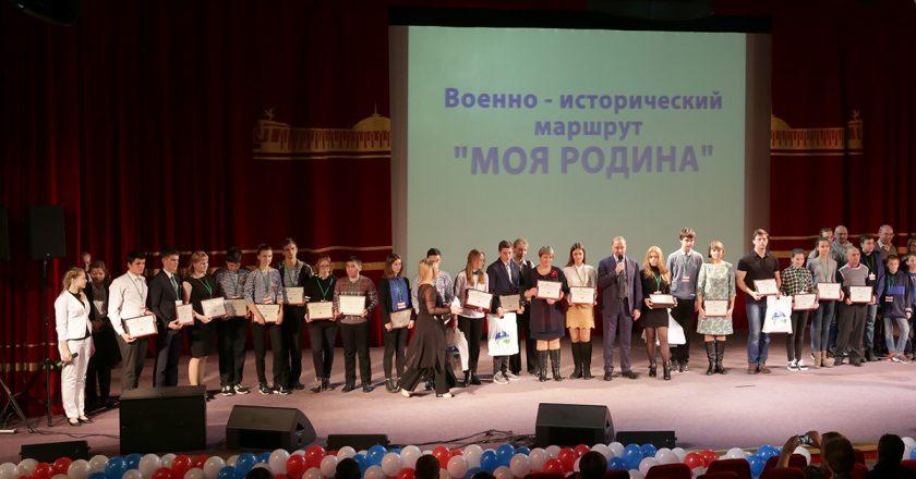 Ученик из Кировской обл. стал лауреатом всероссийского конкурса, который завершился в Москве