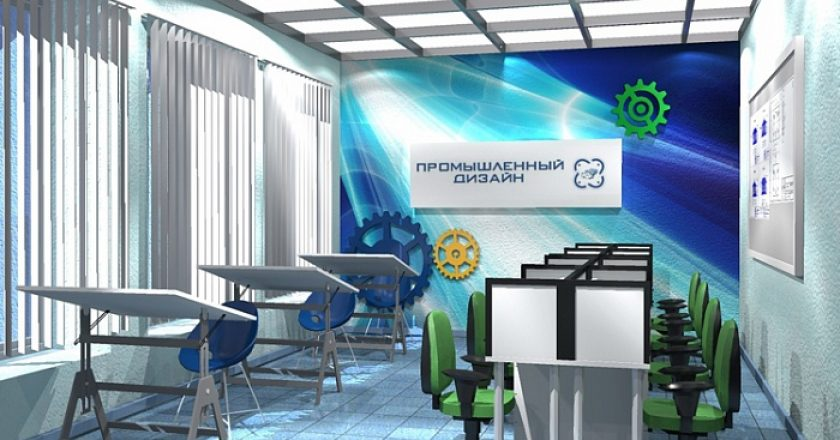 В Кировской области будут созданы Кванториумы