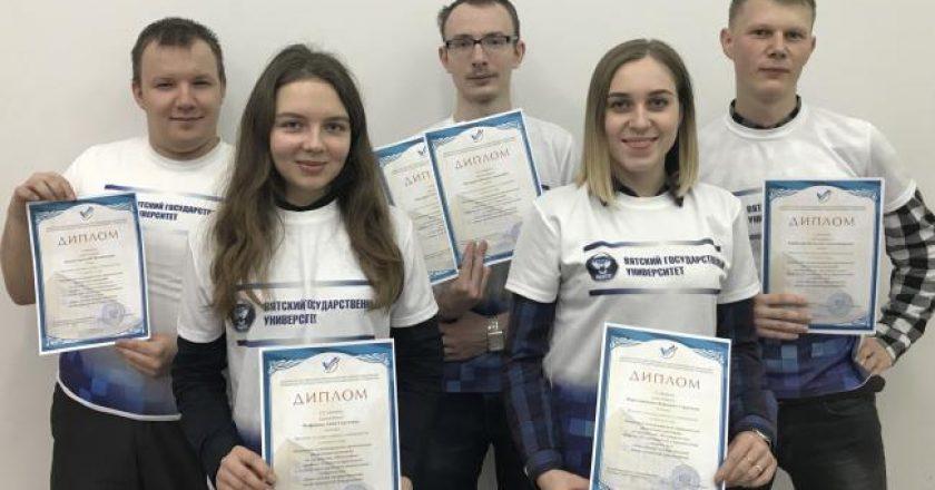 Победа студентов ВятГУ на международной студенческой олимпиаде