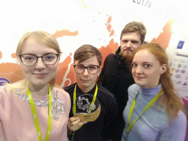 Команда ВятГУ успешно выступила в финале IV Всероссийского студенческого научно-технического фестиваля «ВУЗПРОМФЕСТ»