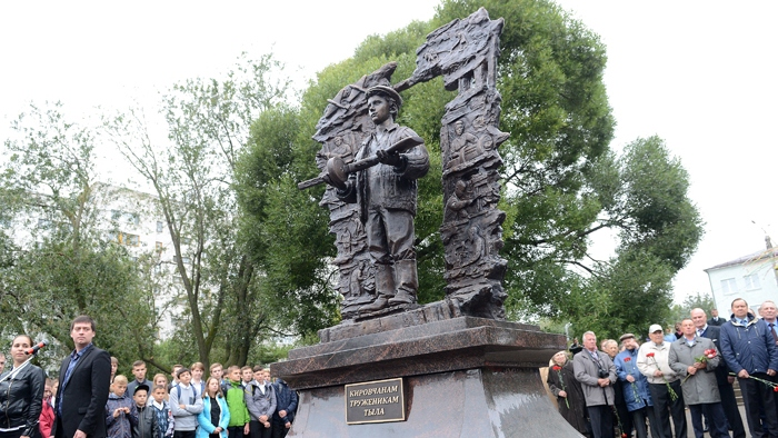 В администрации города обсудили развитие сквера Трудовой Славы в Кирове