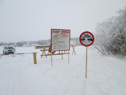 В Кировской области открыта ещё одна ледовая переправа