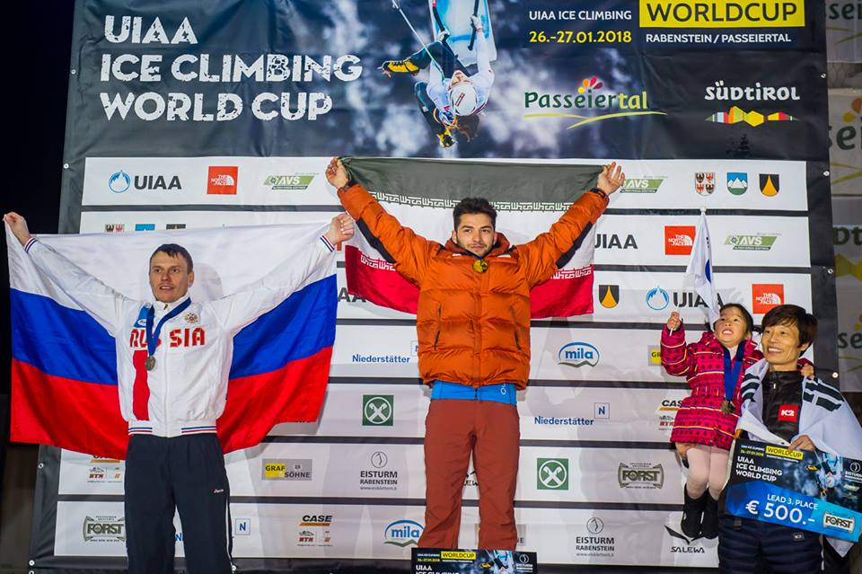 Успешное выступление кировских спортсменов на втором этапе Кубка мира по ледолазанию