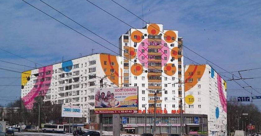 Проект «Раскрасим Киров в Дымку» вышел на федеральный уровень
