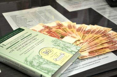 Родители взяли кредит, чтобы погасить долг дочери в 300 тыс. рублей