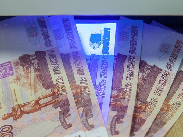 В Кирове обнаружены поддельные купюры в 5000 рублей