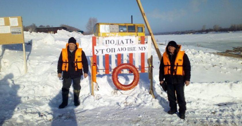 В Кировской области открыта ледовая переправа