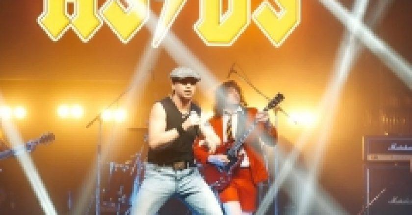 В Кирове концерты 22 и 23 февраля