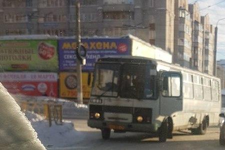 водитель иномарки избил водителя автобуса