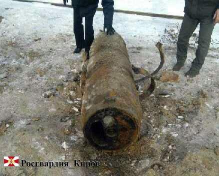 В Кировской области нашли бомбу