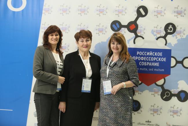Ученые ВятГУ приняли участие в профессорском форуме в г. Москве