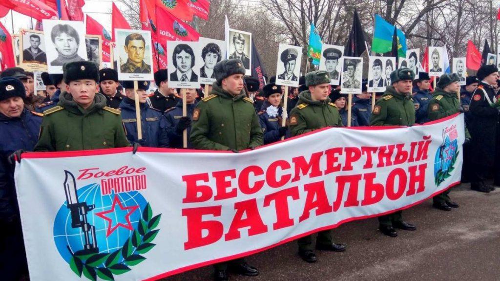 Кировчан приглашают принять участие в акции «Бессмертный батальон»