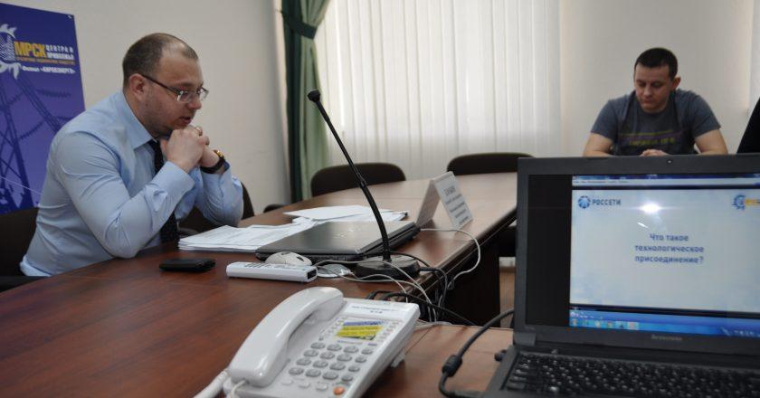 «Кировэнерго» предлагает потребителям интерактивные сервисы для подачи заявки на техприсоединение