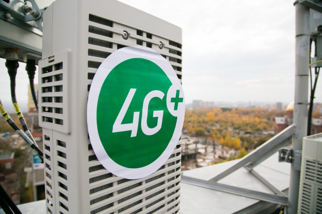 Быстрее быстрого: LTE Advanced теперь и в Кировской областиБыстрее быстрого: LTE Advanced теперь и в Кировской области