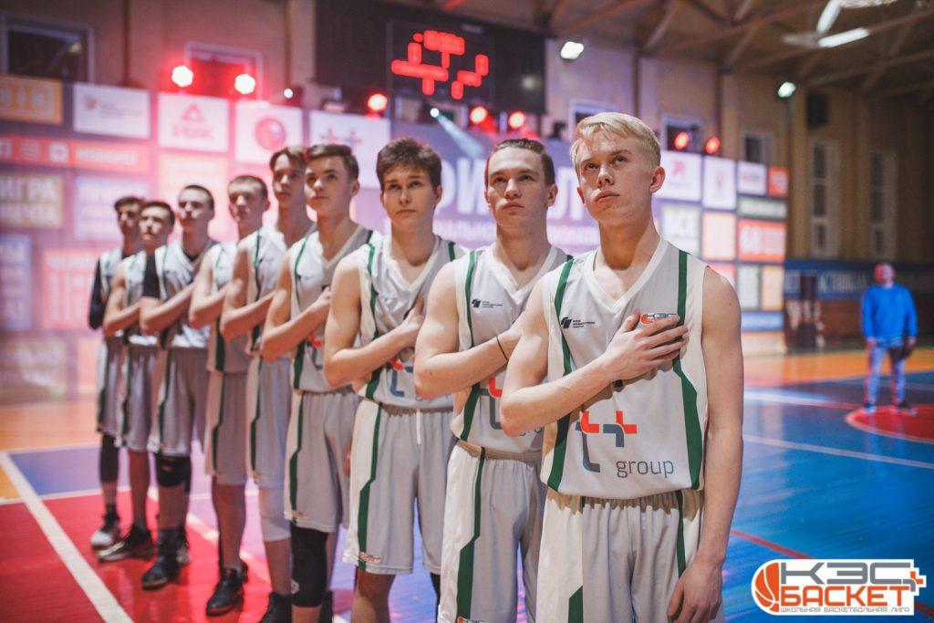 Баскетболисты Слободской гимназии «Лидер Юниор» в упорной борьбе взяли реванш над командой «Форвард» Кемлянской СОШ (Мордовия) с ровным счетом 100:81.
