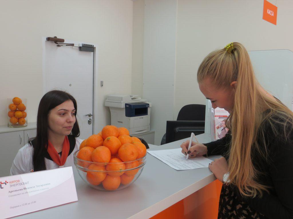 Офисы «ЭнергосбыТ Плюс» переходят на новый режим