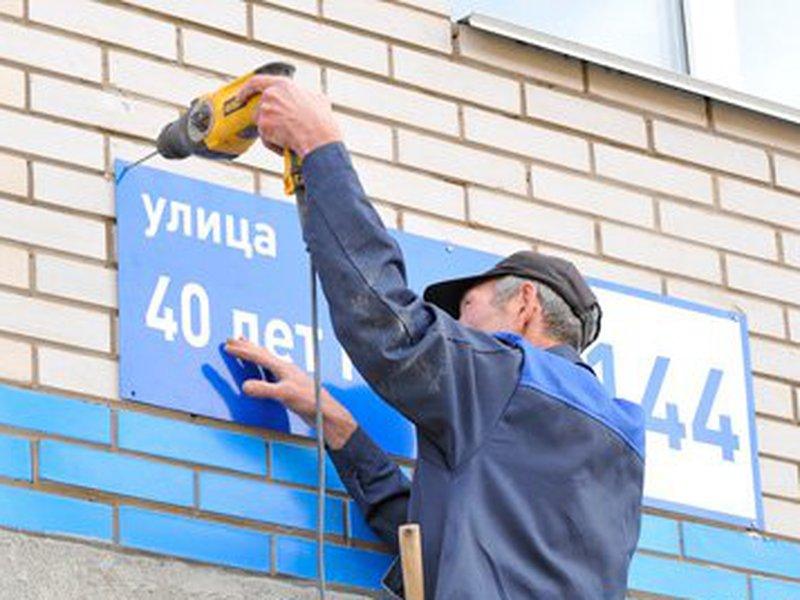 Кировчане выберут названия для новых улиц в Октябрьском районе