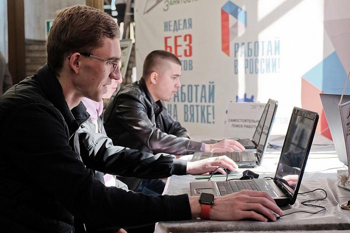 Порядка 100 кировских предприятий откроют двери для студентов и школьников