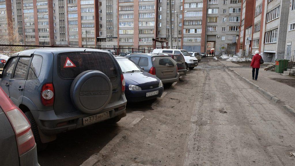 В Кирове отремонтируют 46 дворов