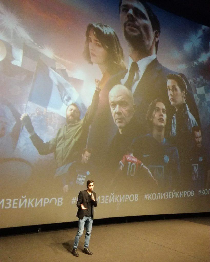 Виталий Андреев: История фильма «Тренер» может повториться на Чемпионате мира