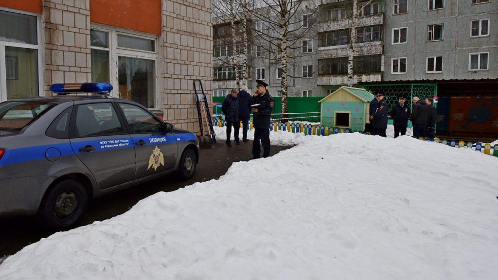 Начато служебное расследование по инциденту в детском саду № 201