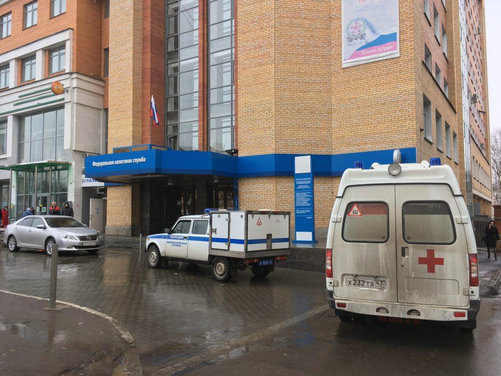 здание налоговой и сбербанка эвакуировали