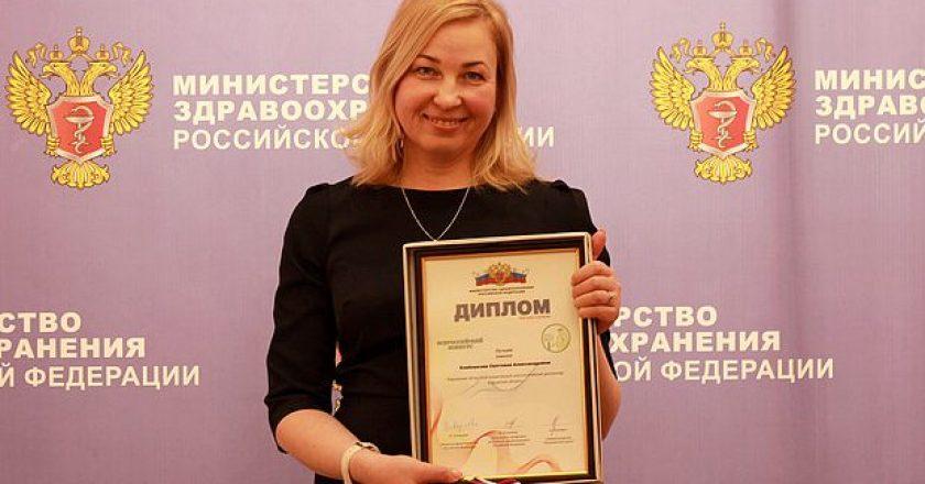 Кировский онколог занял третье место во Всероссийском конкурсе врачей