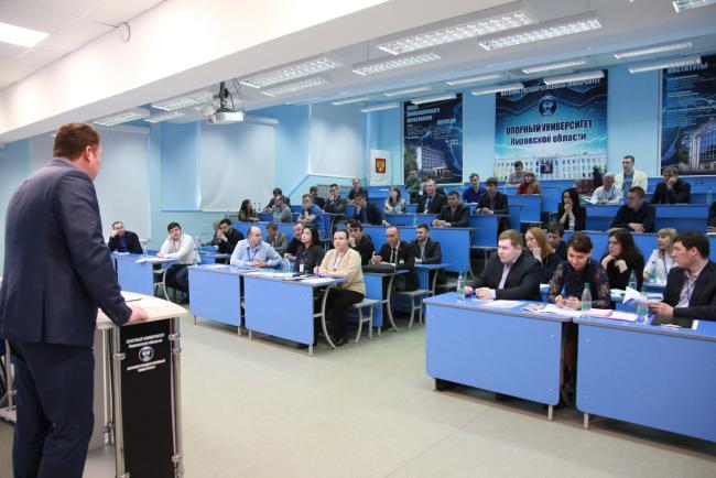 В ВятГУ стартовал первый образовательный модуль проекта «Лидеры Вятки»