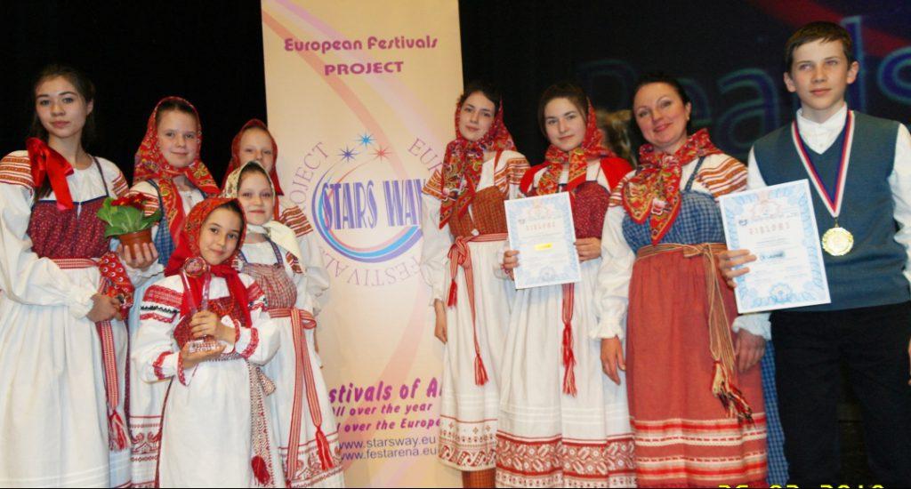 Кировчане отличились на международном конкурсе в Праге