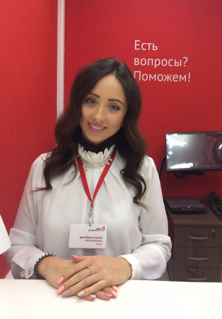 Валерия Шутова